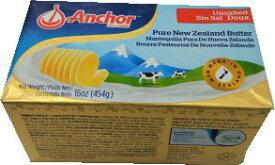 ニュージーランド産 グラスフェッドバター フォンテラ無塩ポンドバター454g【冷凍】