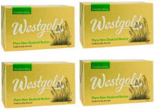 NZ産 グラスフェッドバター ウエストランド無塩バター 250g×4個セット