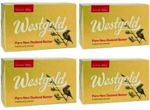NZ産 グラスフェッドバター ウエストランド有塩バター 250g×4個セット