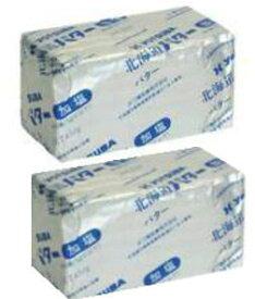 【特価】よつ葉バター 加塩 450gx2個セット