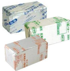 よつ葉バター3種類セット(加塩・無塩・発酵) 450gx3個セット