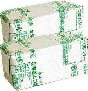 よつ葉バター 食塩不使用 450gx2個セット 冷蔵