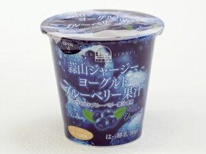 蒜山(ひるぜん)酪農 蒜山ジャージ-ヨーグルトブルーベリー果汁ト90g