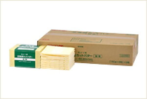 【あす楽】業務用 よつ葉北海道カットバター加塩(150gx9枚)1箱