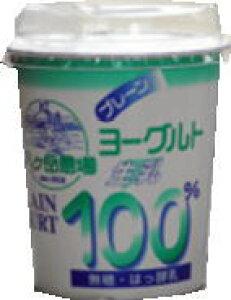 八ヶ岳農場生乳100%ヨーグルト 400g