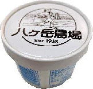 八ヶ岳農場アイスクリーム バニラ 140ml 【冷凍専用商品】