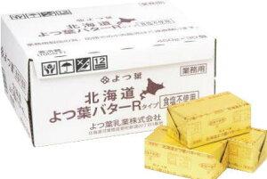 【製菓用】よつ葉バターRタイプ 食塩不使用 450g×30個  冷蔵
