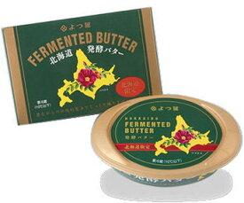 よつ葉 北海道発酵バター(北海道限定販売品)125g