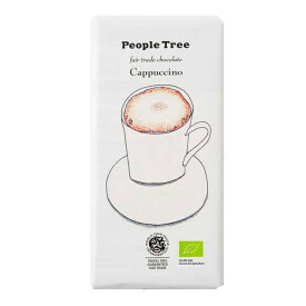 【送料無料(メール便)】People Tree カプチーノミルクチョコレート 100gx2枚セット alishan