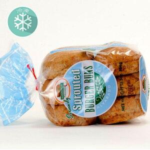 【冷凍商品】アリサン スプラウト・バーガーバンズ (6個) 383g(6個入り)[冷凍]