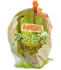 ヤマセイ ペルー産有機アンデスバナナ 5kg