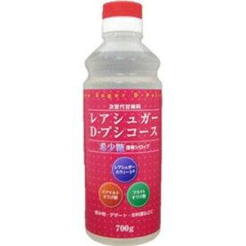 レアシュガーD-プシコース希少糖含有シロップ 700g リブテクノ 恒食