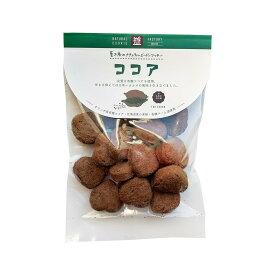 ナチュラルクッキー ココア 80g 茎工房 恒食