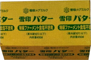 雪印 バター特級ファーメント食塩不使用プリント 450g×30個セット【冷蔵】