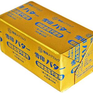 雪印 バター特級食塩不使用プリント 450g×30個セット【冷蔵】
