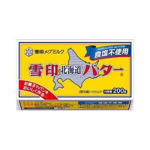 雪印北海道バター 食塩不使用 200g x48個セット【冷蔵】