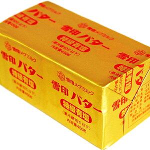 雪印 バター特級有塩プリント 450g×30個セット【冷蔵】