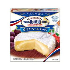雪印北海道100 カマンベールチーズ 100g x30個セット【冷蔵】