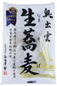 ムソー 本田商店 奥出雲・生蕎麦 100g×2食