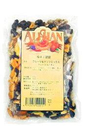 フルーツ&ナッツミックス 13.6kgアリサン ALISHAN alishan