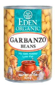 ひよこ豆缶詰 425gアリサン ALISHAN alishan