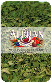 パセリ 20gアリサン ALISHAN alishan