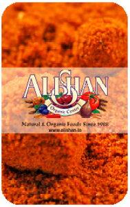 パプリカパウダー 20gアリサン ALISHAN alishan
