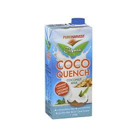【送料無料】Alishan 有機ココナッツミルク ドリンク  1000ml
