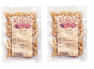 【送料無料(メール便)】カシューナッツ 100g x2個セット アリサン