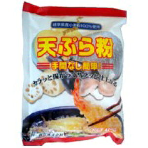天ぷら粉 400g  桜井食品 恒食