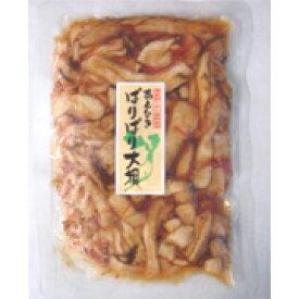 【送料無料(メール便)】あとひきぱりぱり大根 150g マルアイ食品 恒食