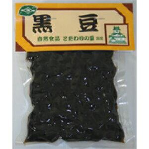 黒煮豆 200g 松銀商店 恒食