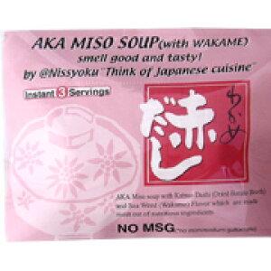 わかめ赤だし 9g×3袋 日本食品工業 恒食