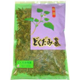 どくだみ茶 100g 小谷穀粉 恒食