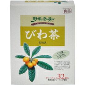 野草茶房 びわ茶 100% 2.5g×32 黒姫和漢薬研究所 恒食