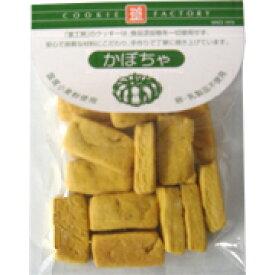 ナチュラルクッキー かぼちゃ 80g オーサワジャパン