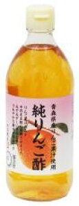 【送料無料】純りんご酢 500mlx2個セット 内堀 ムソー