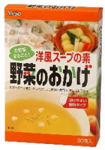 洋風スープの素・野菜のおかげ徳用 5g×30 ムソー muso