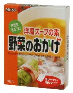 【送料無料(メール便)】洋風スープの素・野菜のおかげ 5g×8 ムソー muso 代引・同梱 不可 ムソー muso