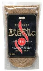 【送料無料(メール便)】直火焙煎カレールゥ・辛口 170gx2個セット ムソー muso 代引・同梱 不可 ムソー muso