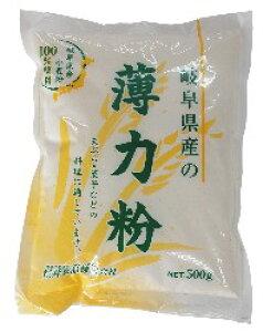 岐阜県産の薄力粉 500g 桜井 ムソー muso