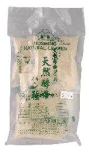 ホシノ天然酵母 パン種250g(50g×5入)  イースト菌 酵母 国産 パン材料 ムソー muso