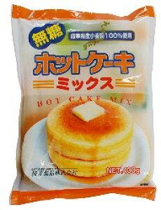 【メール便】ホットケーキミックス・無糖 400g 桜井 ムソー muso