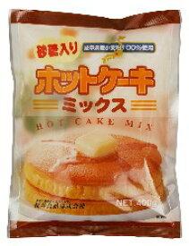 【メール便】ホットケーキミックス・砂糖入り 400g 桜井 ムソー muso