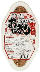 【送料無料(メール便)】有機発芽玄米おにぎり・小豆 90gx2個セット×2 コジマ ムソー muso