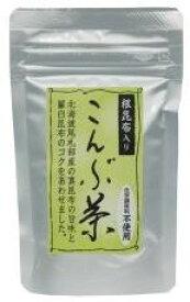 【送料無料(メール便)】根昆布入こんぶ茶 50g 道南伝統食品 代引・同梱 不可 ムソー muso