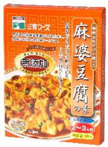麻婆豆腐の素 180g 三育 ムソー muso