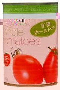 有機ホールトマト 400g むそう ムソー muso