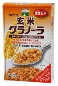 【送料無料】ムソー 三育 玄米グラノーラ 320g x2個セット