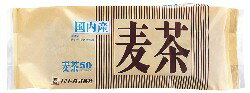 国内産・麦茶〈T.B〉 10g×50 ムソー